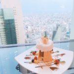 CAFE DU CIEL(カフェドシエル)の感想!高層階で最高の眺め♡