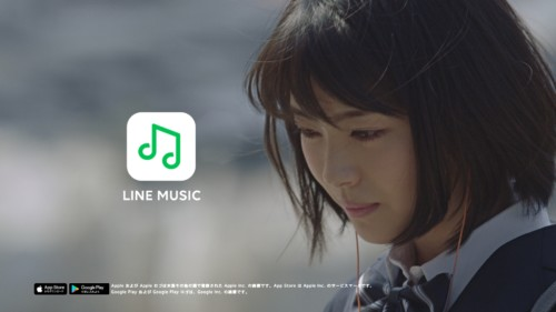 LINE MUSIC CMの画像