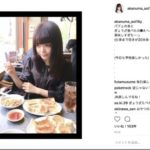 [TOKIO山口達也]赤沼葵さんインスタで「被害者ではない」と否定