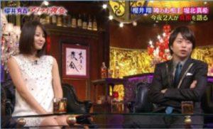 堀北真希と櫻井翔の画像