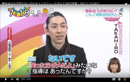 欅坂46が笑わない理由の画像