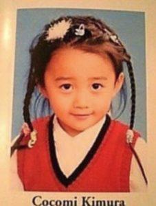 キムタクの娘の画像