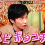 田中圭の子供は何人いる?娘の名前は?イクメンなエピソードが可愛い♡