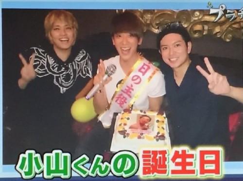 小山慶一郎の誕生日の画像