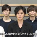 Hey!Say!JUMP岡本圭人なぜ海外留学?アメリカの演劇学校に行く理由は?