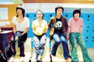 銀杏BOYSの画像