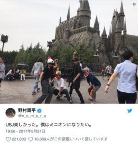 野村周平のTwitterの画像