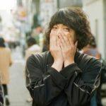 銀杏BOYS峯田和伸の性格は?仕草が可愛いがライブで全裸事件も?