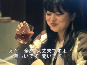 田中優衣の画像