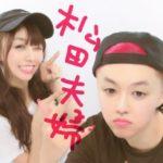 [画像]須田亜香里プリクラで初スキャンダル?ぺえって誰?何者?
