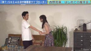 須田亜香里の握手会の画像