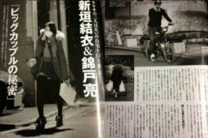 錦戸亮と新垣結衣の画像