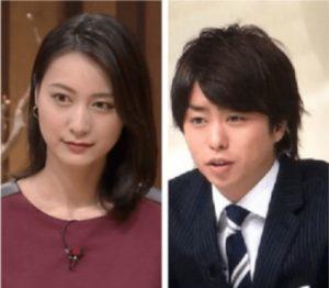 小川彩佳と櫻井翔の画像