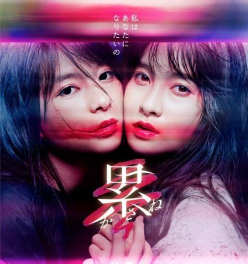 土屋太鳳と芳根京子の画像