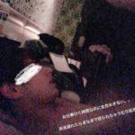 平野紫耀の彼女「まな」インスタストーリーで匂わせるも別人?相手は高橋文哉?