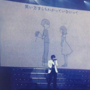 平野紫耀のコンサートの画像