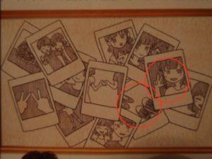 平野紫耀と平祐奈の画像