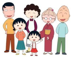 ちびまる子ちゃんの家族の画像