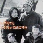 高須クリニック院長の彼女・西原理恵子はバツイチ?元夫との離婚理由が驚き