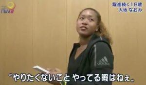 大坂なおみの画像