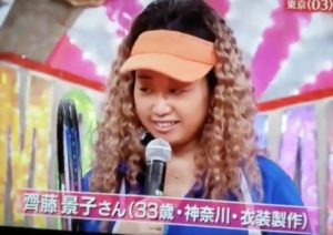 小坂なおみの本名の画像