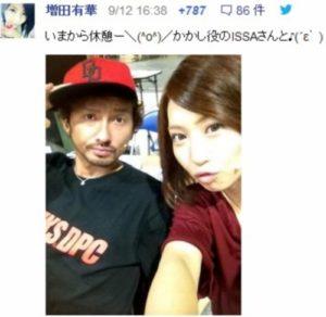 ISSAと増田有華の画像