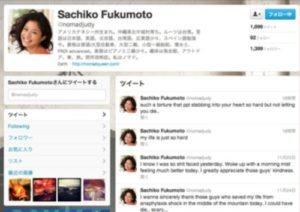 福本幸子のツイッターの画像