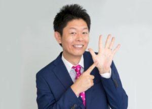 島田秀平の画像
