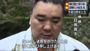 日馬富士関の画像