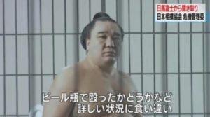 日本相撲協会の画像