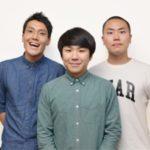 お笑い芸人ハナコ(菊田・秋山・岡部)のプロフィール!ネタ動画が面白すぎる