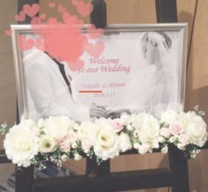 吉澤ひとみ結婚式の画像