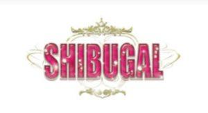 SHIBUGALの画像