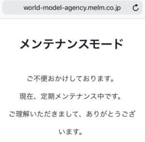 MELMの画像