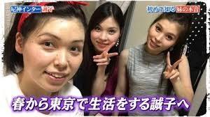 尼神インター誠子と妹の写真