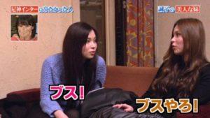 尼神インター誠子の双子の妹の写真