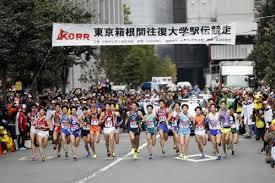 箱根駅伝の写真