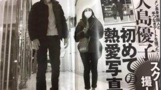 大島優子の画像