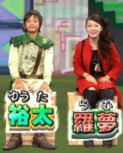 小関裕太と細田羅夢の画像