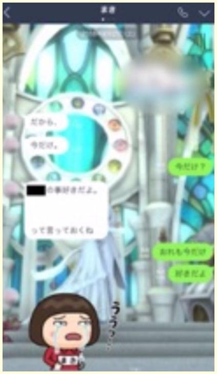 後藤真希のLINEの画像