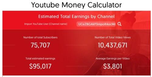 YouTube広告収入計算サイトの画像