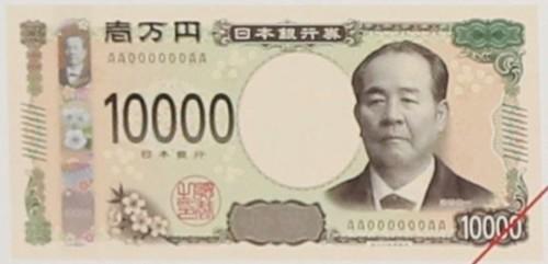 新一万円札の画像