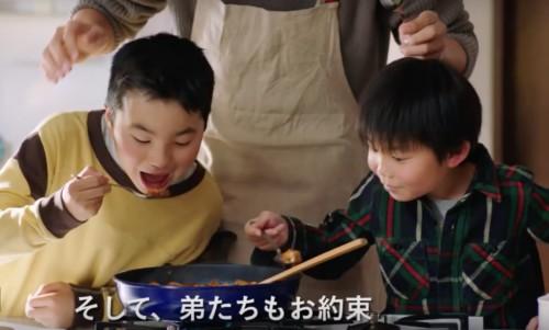 山田刃と宮岸泰成の画像