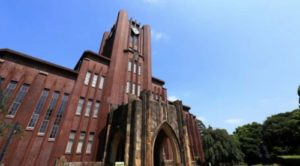 大学の画像