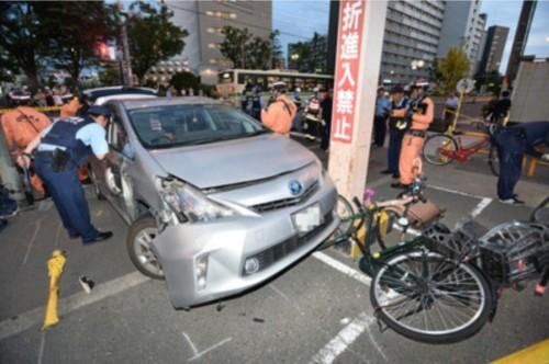 事故の画像