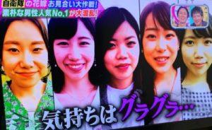 女性メンバーの画像