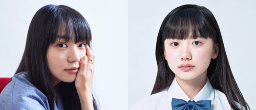奈緒と芦田愛菜の画像