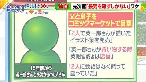 熊沢英一郎の画像