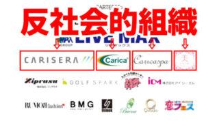 入江イベント協賛の画像