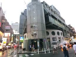 ヨシモト∞ホールの画像